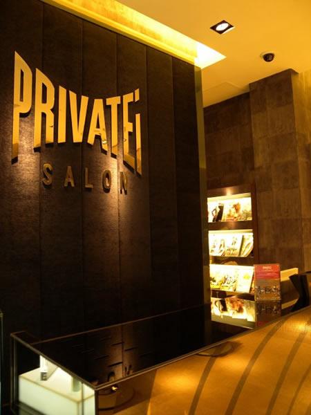 Private i salon for Above all grand salon